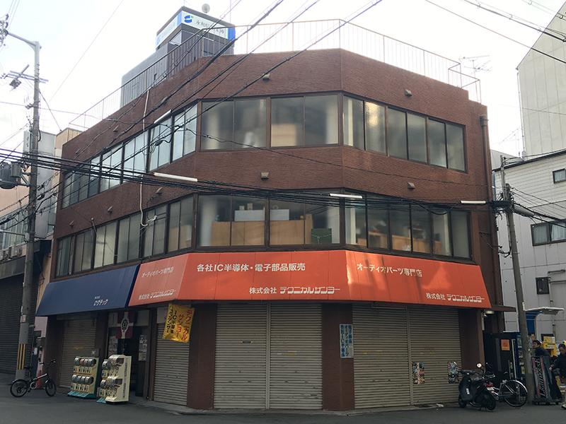 ジャズ専門のCD・レコード店「ライトハウス」が店舗を移転