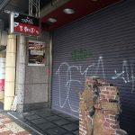 日本橋5丁目の韓国料理店「李朝園」は昨年末で撤退