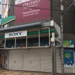 日本橋4丁目のカプセルトイ専門店「ガチャコDX」は閉店