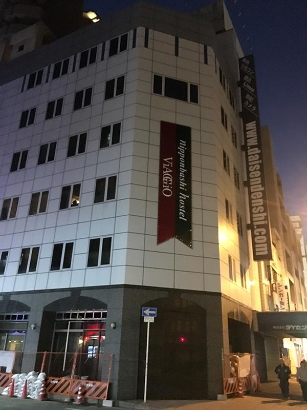 日本橋4丁目に新たな宿泊施設 オフィスビルからの転換か?