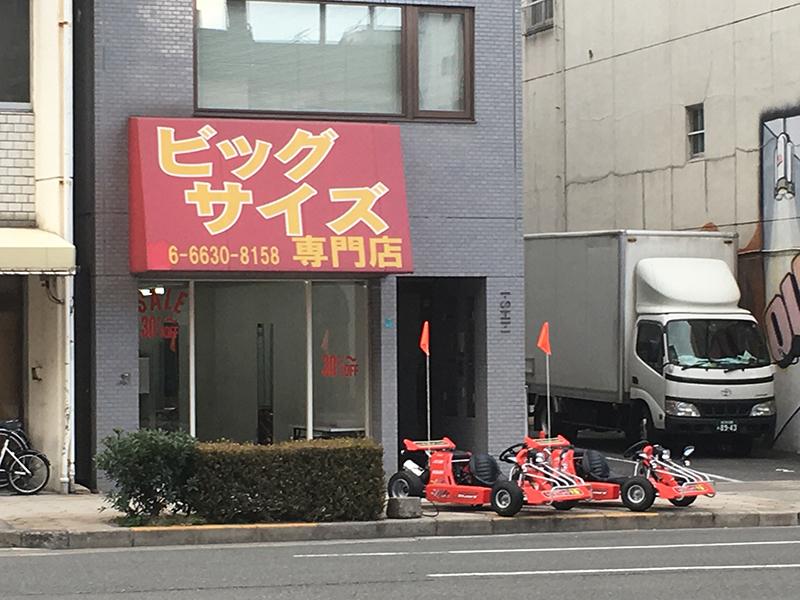 公道用レンタルカートの「アキバカート」が日本橋に進出