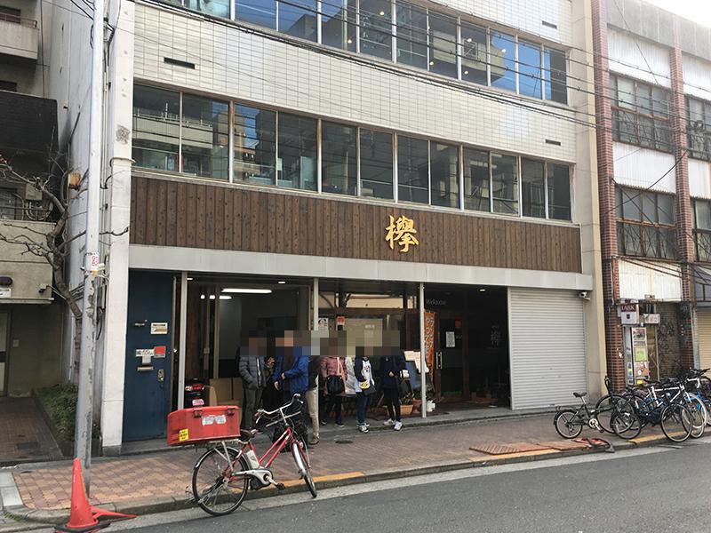 日本橋3丁目・御蔵跡通りのカフェ「欅」は7ヶ月で撤退