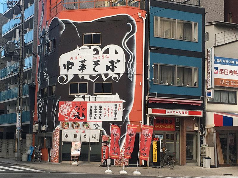日本橋東1丁目にハラール認証のラーメン店「Ayam-YA」がオープン準備中