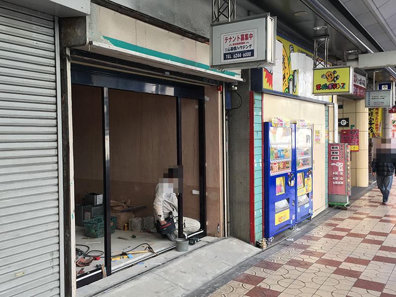 日本橋5丁目にカルビ丼専門店「えびす亭」がオープン準備中