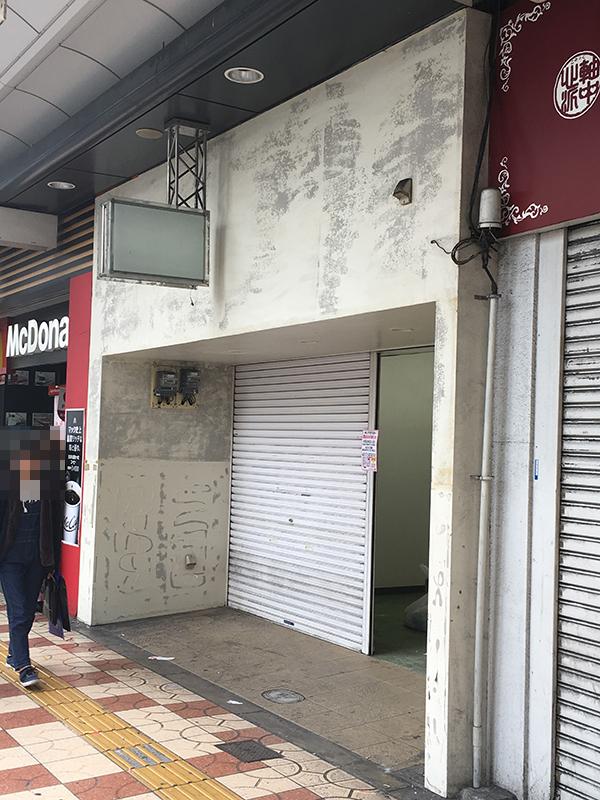 日本橋4丁目のクレーンゲーム専門店「キングオスカー」は閉店
