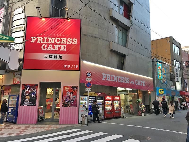 プリンセスカフェ、日本橋2店舗目の「新館」をオープン