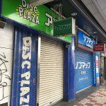 日本橋5丁目の「ディスクプラザアニメ館」は3月下旬で閉店