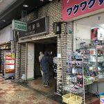 日本橋3丁目で長年営業の薬局「天満屋薬局」が閉店