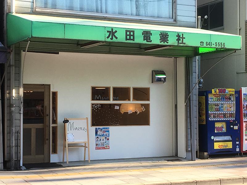 """日本橋5丁目に""""BL専""""のカフェ「Minette」がオープン"""