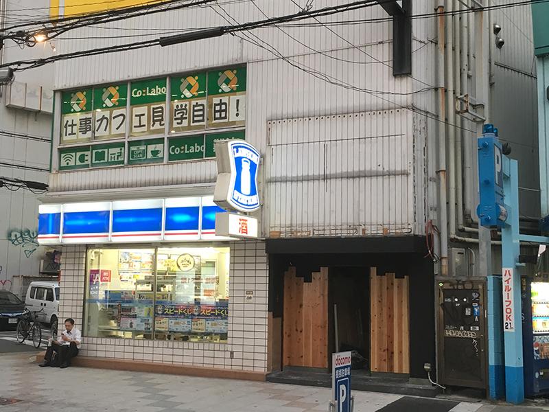 難波中2丁目に居酒屋「鳥貴族」の新店舗がオープンへ