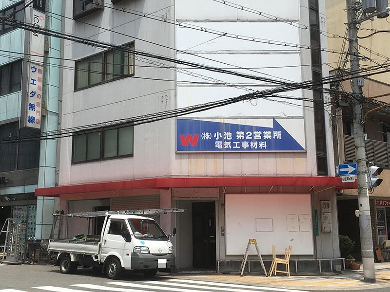 日本橋4丁目に肉そば専門店「蕎麦とラー油で幸なった。」がオープンへ