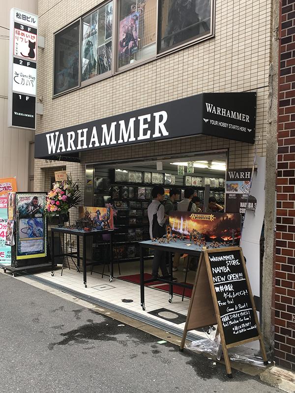 オタロード近くにミニチュアゲーム「ウォーハンマー」の専門店がオープン