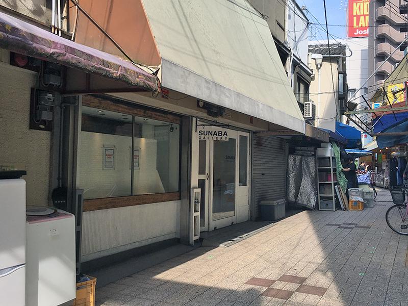 日本橋商店会の「スナバギャラリー」が8月で営業終了 中崎町に移転へ