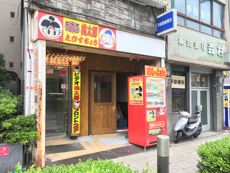 日本橋5丁目にラーメン店「なにわ新風」がオープン準備中