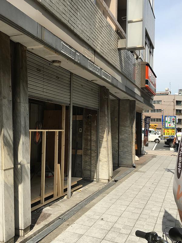 日本橋5丁目「たこ千」跡で改装中