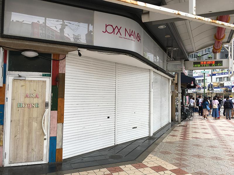 日本橋3丁目のコラボカフェ「JOYX NAMBA」は事実上の休業状態に