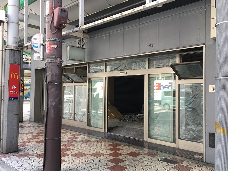 日本橋4丁目交差点のコンビニ「ローソン」撤退跡で動きが?
