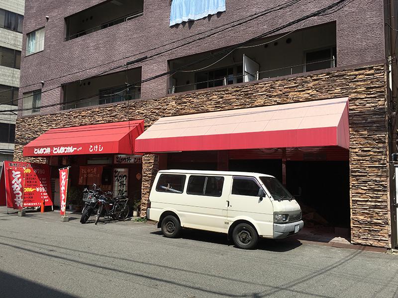 日本橋4丁目・アーバンコート日本橋ビルの店舗スペースが改装中