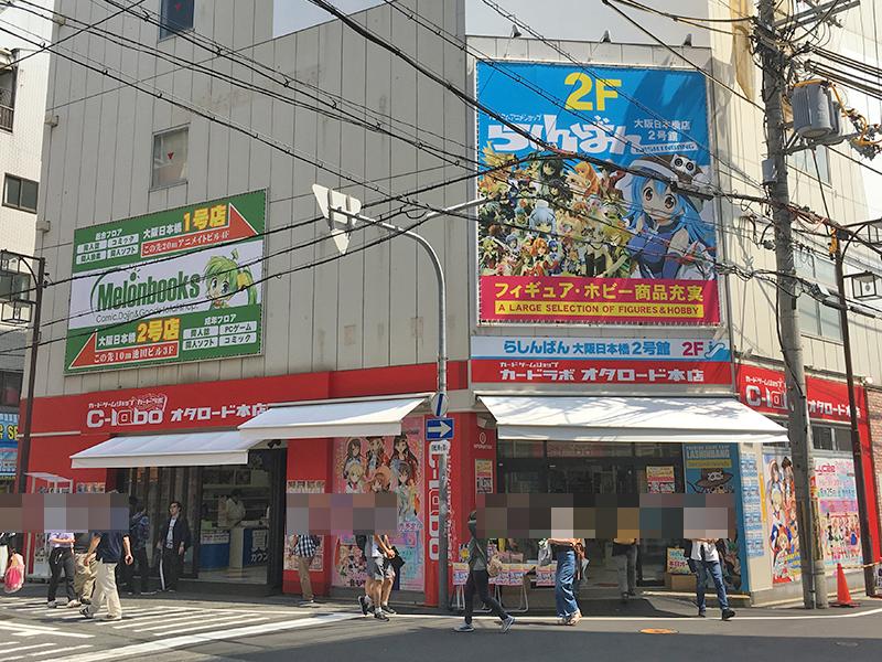 オタロードに「カードラボ」「らしんばん」の新店舗が同時オープン