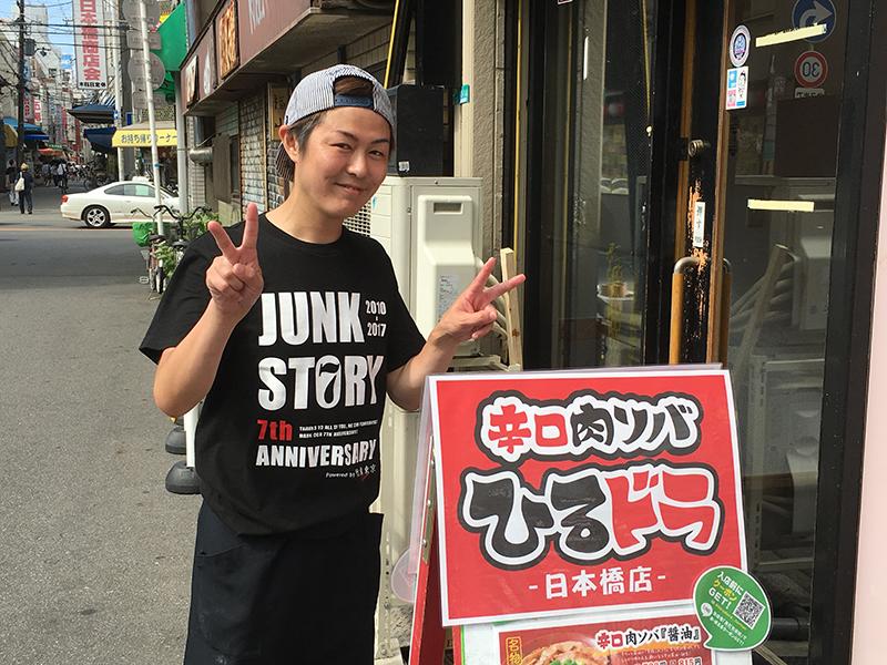 日本橋5丁目の辛口肉ソバ「ひるドラ」が1年ぶりの営業再開
