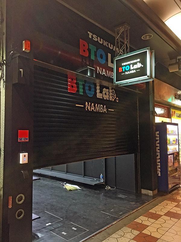 PC専門店「ツクモ」が日本橋に8年ぶりの再進出 今月23日オープンへ