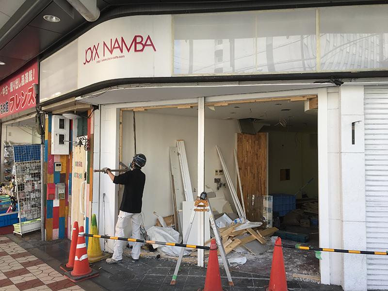 日本橋3丁目の「JOYX NAMBA」跡で改装中 新規テナント入居か?