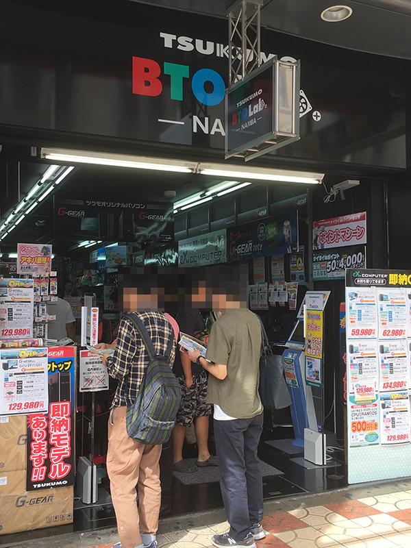 日本橋にPC専門店「ツクモ」の新店舗 関西では8年ぶりの復活