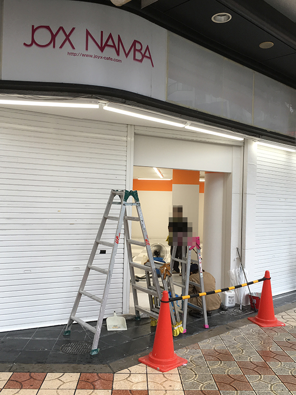 日本橋3丁目の「JOYX NAMBA」跡にはダイコクドラッグが出店か