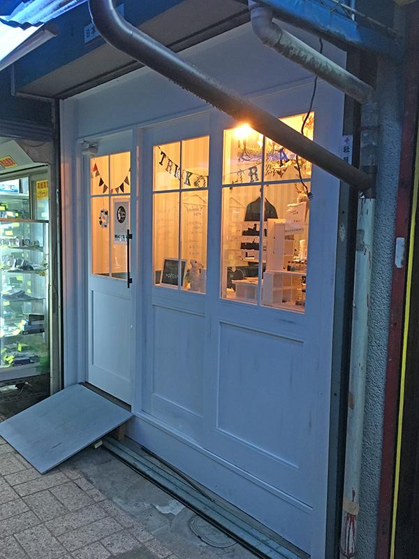 日本橋商店会内にハンドメイド雑貨とカフェの「Yojo*haan」がオープン