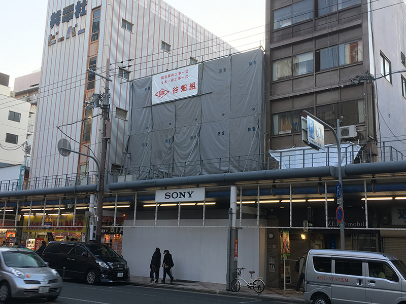 日本橋5丁目・日本橋えびすビルの解体工事が進行中