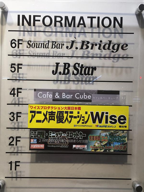 日本橋4丁目にカフェバー「キューブ」がオープン