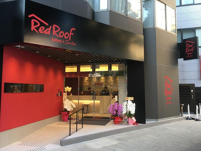 日本橋3丁目に米国のホテルチェーン「レッドルーフ」が進出