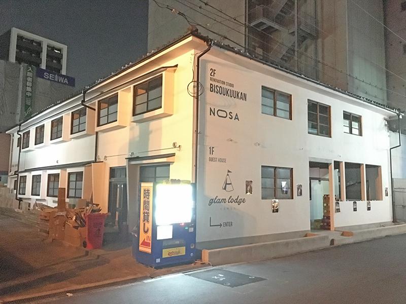 日本橋西のアパート「千南荘」はゲストハウスと飲食店の複合施設に