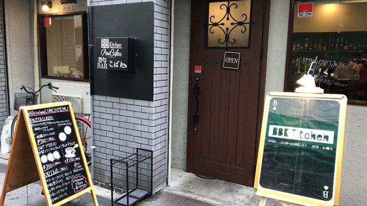 日本橋4丁目「アライブ」跡に新たな飲食店 4店舗が共同で出店