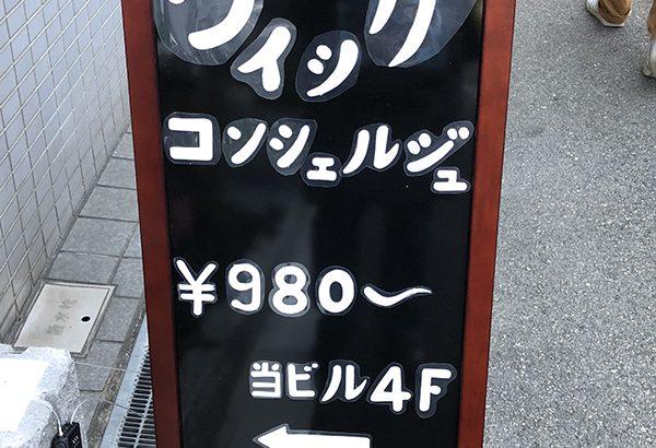 日本橋西1丁目にウィッグ専門店「コンシェルジュ」がオープン