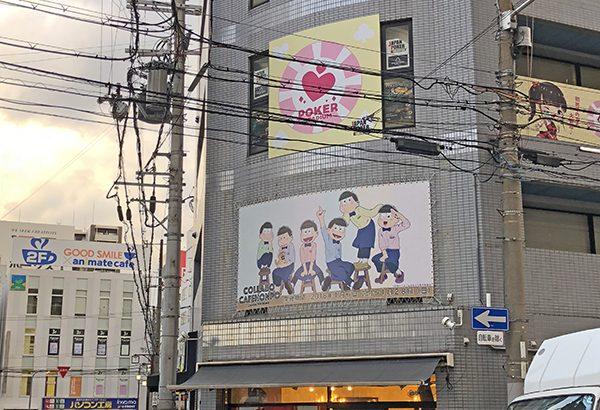 日本橋西にコラボカフェ「コラボカフェ本舗」がオープン