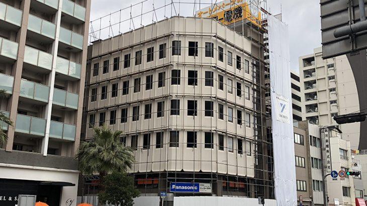 日本橋3丁目の元「ニッコー電機」ビルは解体へ 今後の動向は?