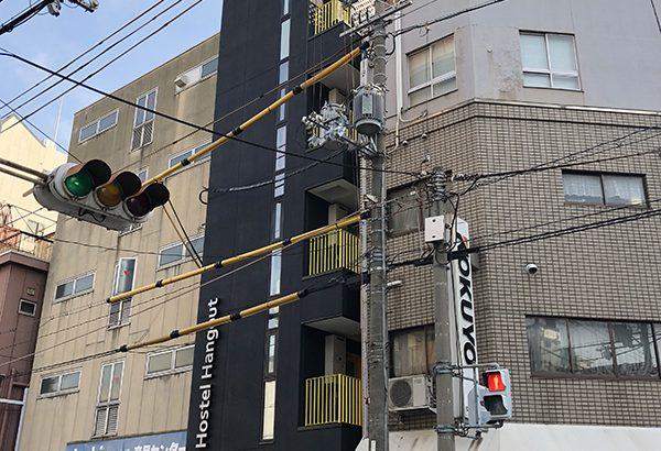 日本橋東にゲストハウス「ホステル ハングアウト」がオープン