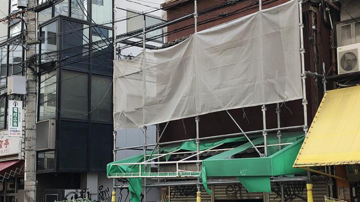 日本橋西・オタロード南端で新たなホテル建設計画
