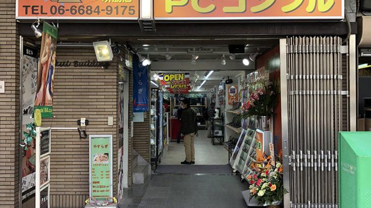 PCコンフル、日本橋5丁目の「堺筋店」を移転リニューアル