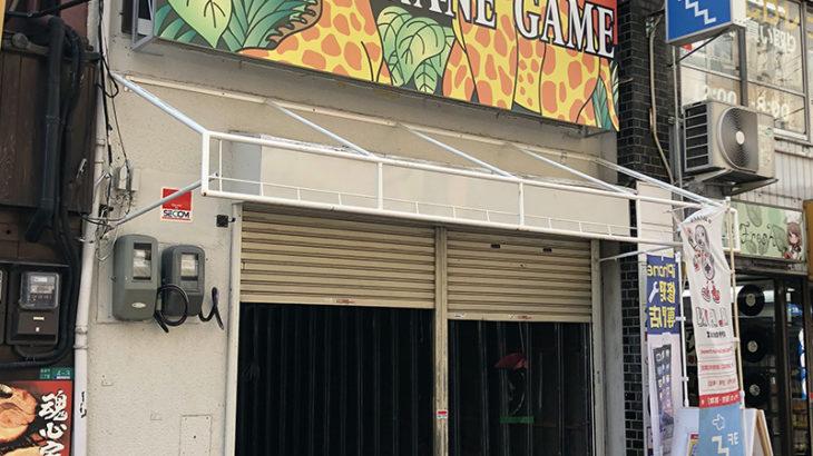 オタロードに博多ラーメンの「楓神」が5月オープンへ 「魂心家」の系列店
