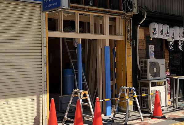 日本橋5丁目の元「たこ丸」跡で新規出店の動き ラーメン店か?