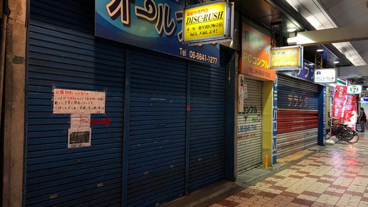 DVD専門店「オールブルー」、店舗を4丁目に移転