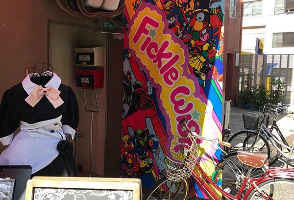 """""""カワイイ""""のセレクトショップ「フィックルウィッシュ」は9月末で閉店へ"""