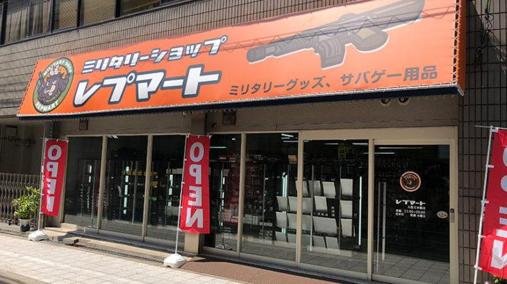 ミリタリーグッズ専門店「レプマート」が関西進出 日本橋店をオープン