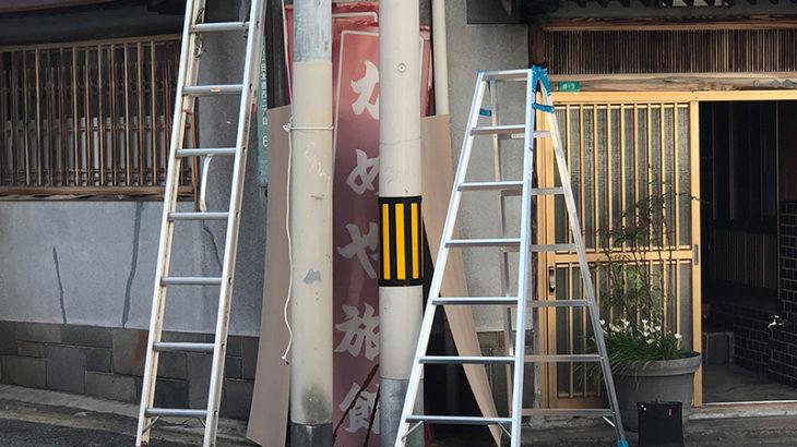 日本橋西の「かめや旅館」、看板を下ろした後の動向は?