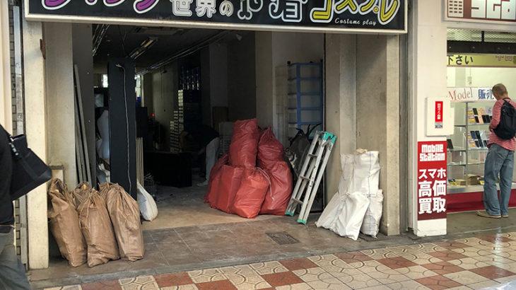 日本橋4丁目の「ブラックキャッツ」跡で改装中