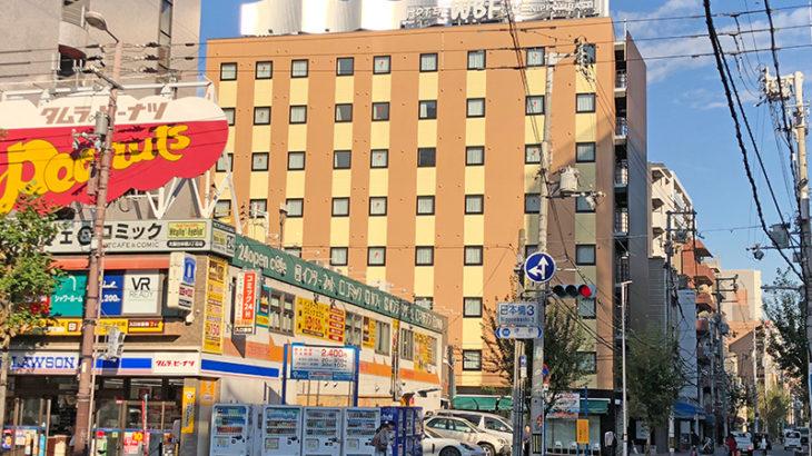 日本橋3丁目交差点近くに「ホテルWBF なんば日本橋」がオープン