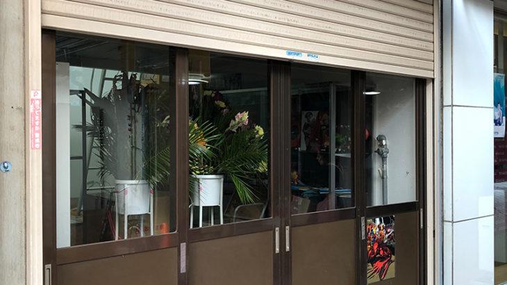 日本橋商店会内にアメコミ専門店「コミックスゾーン」がオープン