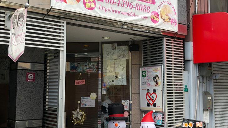 日本橋の老舗メイドカフェ「めいどるちぇ」が営業終了へ